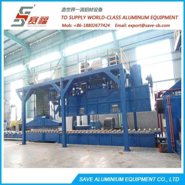 铝挤压型材冷却装置