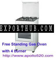 20&ampquot燃气灶具4燃烧器灶具