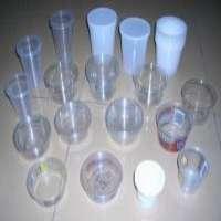 一次性杯子印刷的杯子食物杯子