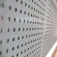 硅酸钙瓷砖