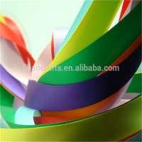 Single Satin Ribbon