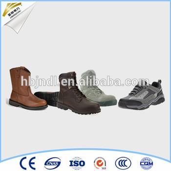 工业皮革安全鞋绝缘胶靴