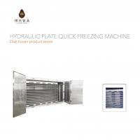 板式冷冻柜