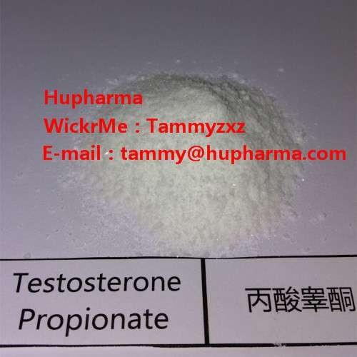 Hupharma睾酮丙酸盐可注射类固醇粉末