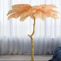 Steel Floor Lamp