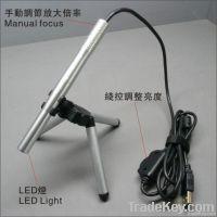 electronice microscope
