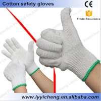 7号10号安全棉针织手套白色棉手套棉手套工业用