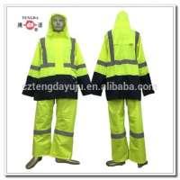 反光工业雨衣裤