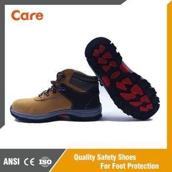 工业皮革安全鞋CE认证
