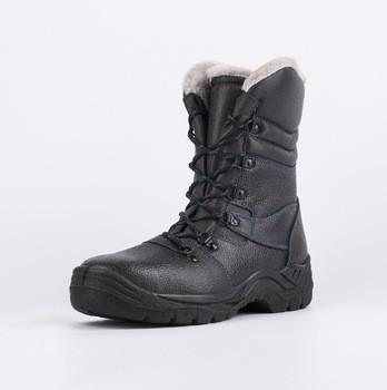 安全鞋凯夫拉中底洁净室鞋橡胶靴