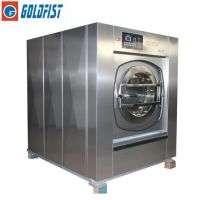 自动商业和工业洗衣机提取机洗衣机25kgs 30kgs 50kgs 100kgs酒店和医院