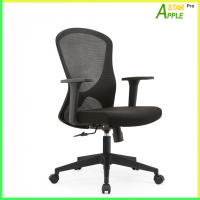 Staff Fabric Chair