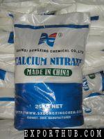 硝酸钙肥料