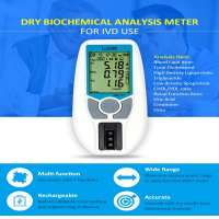 中国便宜的干生化分析仪便携式血液检测设备