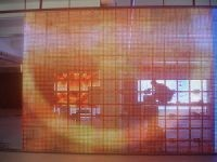 Multimidea窗帘显示屏