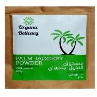 有机棕榈糖粉