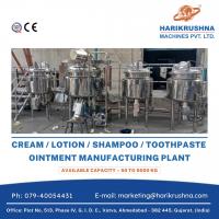 软膏/奶油/乳液/洗发水/牙膏制造厂