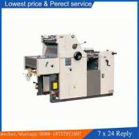 SM47 II单色胶印机单色胶印机