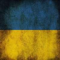 乌克林研究