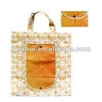 棉质折叠袋