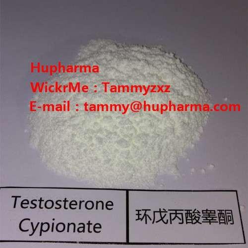 Hupharma睾酮Cypionate注射用类固醇粉末