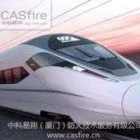 EN ***45-2对铁路车辆的新防火测试–欧洲标准