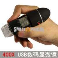 USB Microscope Camera