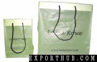 再生塑料袋