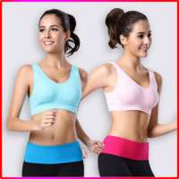 女子无缝健身房穿运动胸罩垫