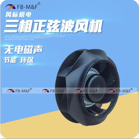 Waterproof Industrial Centrifugal fan for ventilation fan 12V 190*63mm