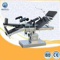 医疗设备多功能手术台(3002 ECOH08型)