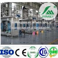 碳酸果汁生产工厂machinerysoft饮料制造机械行业汽车碳酸饮料加工生产线工厂