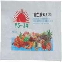 生物有机化合物5820钾肥和NPK肥料