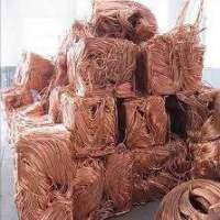 米尔贝里铜废料