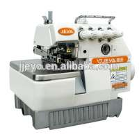Knitting Sewing Machine