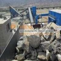 采石场机械厂