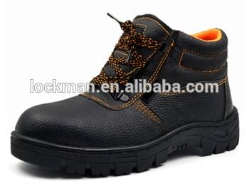 钢趾保护工业皮革安全鞋SS009