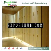 木材储物柜