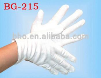 BG215棉质洁净室手套