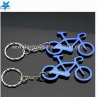 金属钥匙链