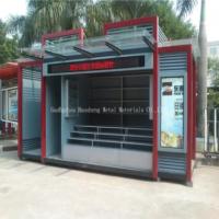 Kiosk系统
