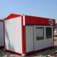 便携式办公室容器