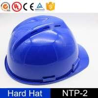 通风的安全帽