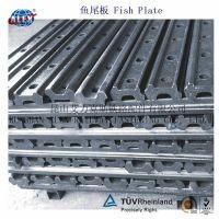 Rail Fish Plate Rail joint bar rail splice bar