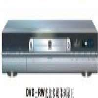 VCD DVD MPEG4 DIVX DVD CD Video Recorderengrave To Record