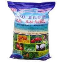 Inorganic Fertilizer
