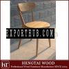 lyss实木橡木餐椅木椅