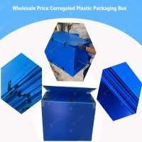 波纹塑料盒