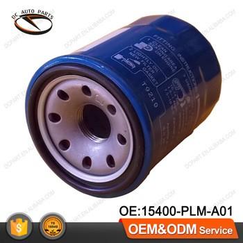 本田汽车发动机滤清器元件15400PLMA01汽车机油滤清器