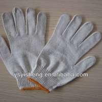 500克天然白色棉针织手套再生棉手套